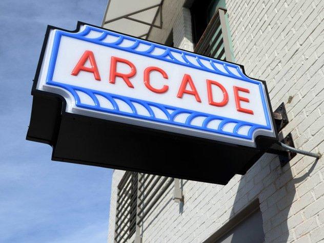 Arcade.jpe