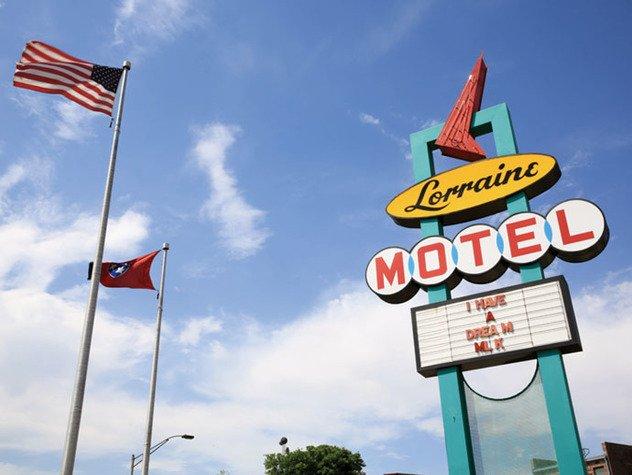 Memphis.jpe
