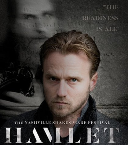 NSF_Hamlet_Poster.jpe