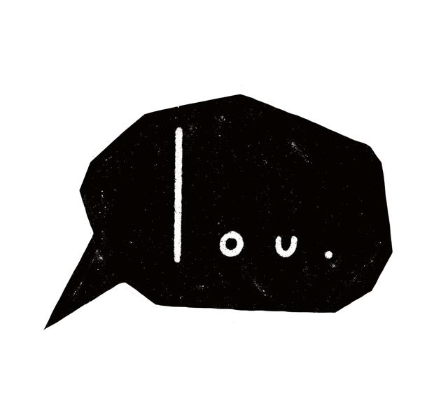 LOU Talk Bubble.png